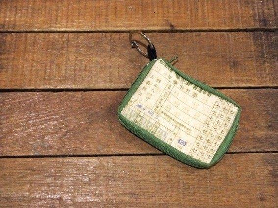 悠遊卡包  easycard case / 小零錢包 - 公車月票