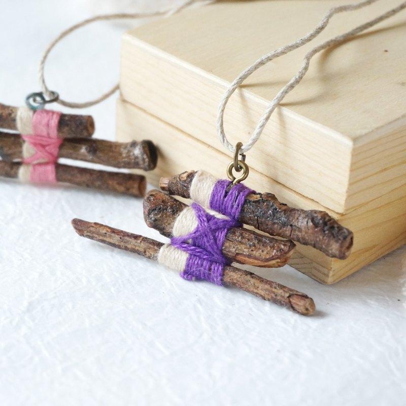 木質 樹枝 自然 手工項鍊 頸鏈 Upcycling 升級再造 環保 - 米、紫