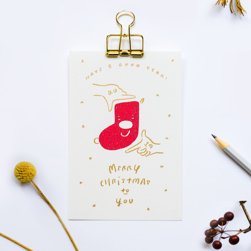 WHOSMiNG 聖誕卡片- LUCKY SOCK