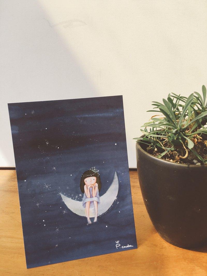 故事明信片-卡達公主系列-星星不睡覺