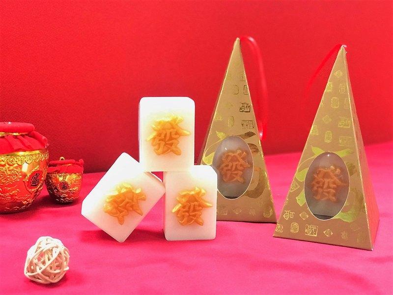 【現貨/快速出貨】黃金百福袋 ‧ 茶樹精油發財皂