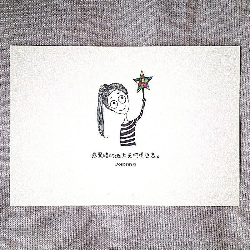 萬用明信片-A057