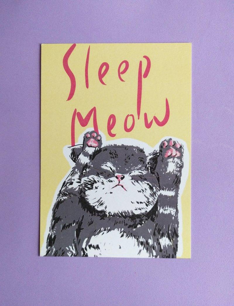 傭懶貓 Sleep Meow ‧ 明信片