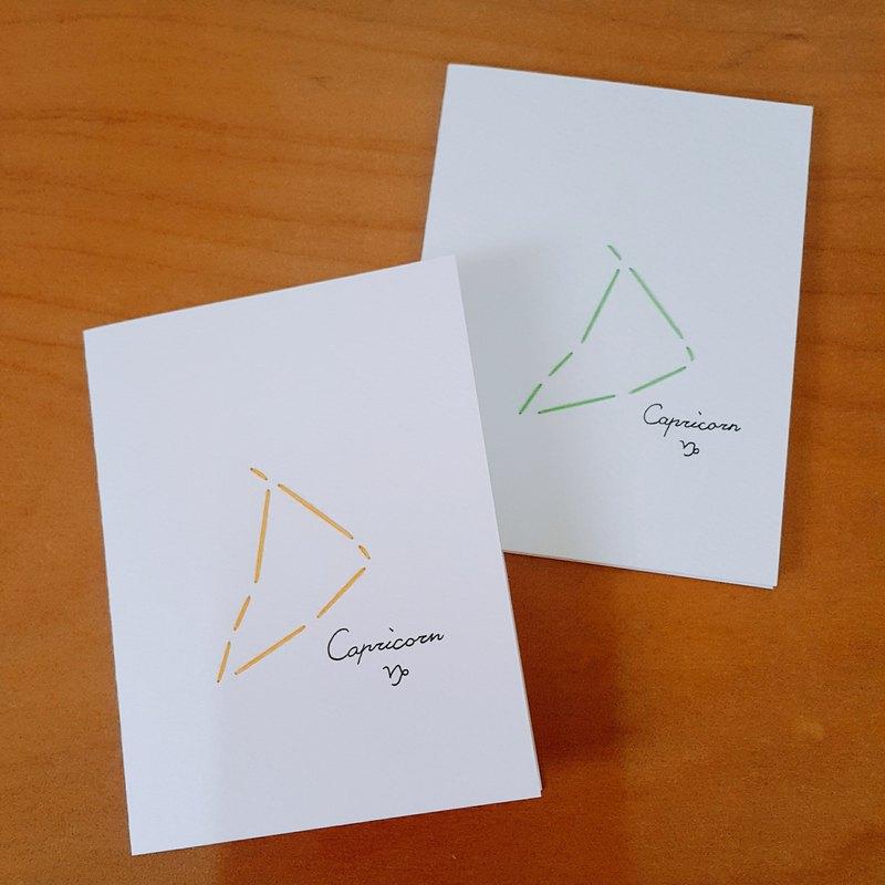 摩羯座  星象圖 手工針線縫圖卡片