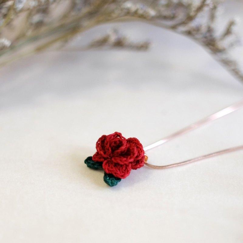 玫瑰花系列_暗紅色 手工鈎織 S925頸鏈