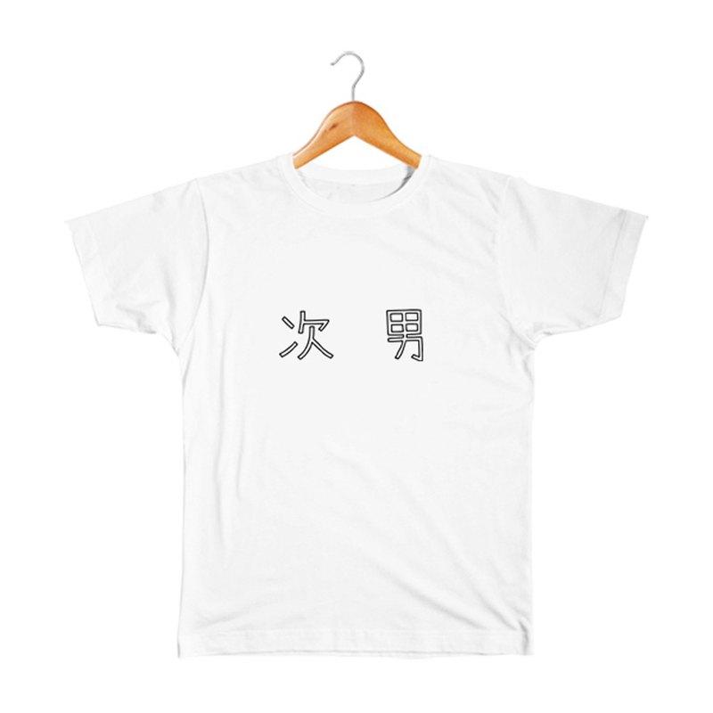 次男 兒童T恤