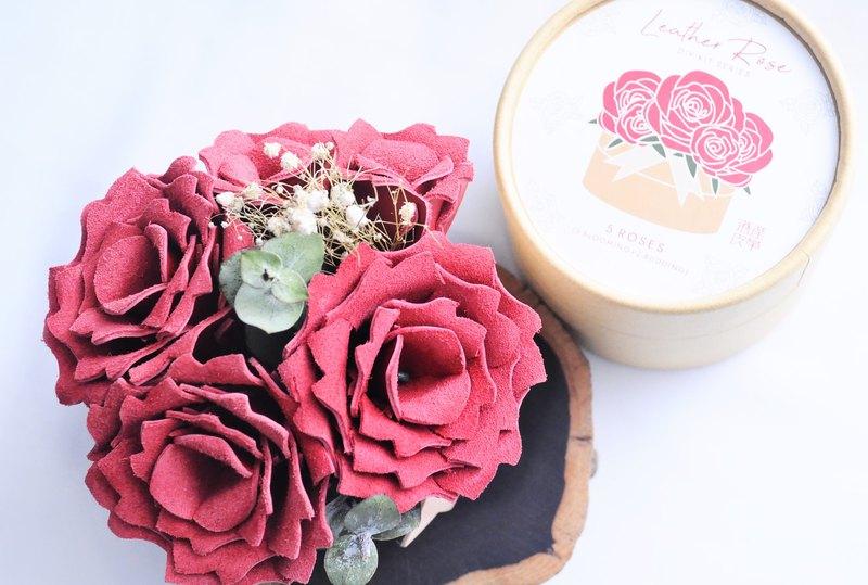 皮革玫瑰花盒  玫瑰紅 皮革材料包 情人節 免費刻名 Leather Rose