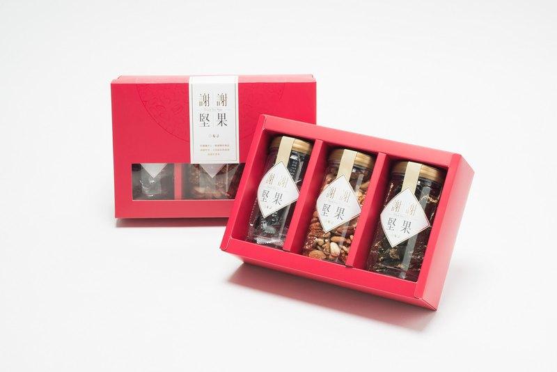 謝謝堅果情比金堅禮盒(3罐附提袋)(綜合堅果,海脆堅果,黑芝麻糕)