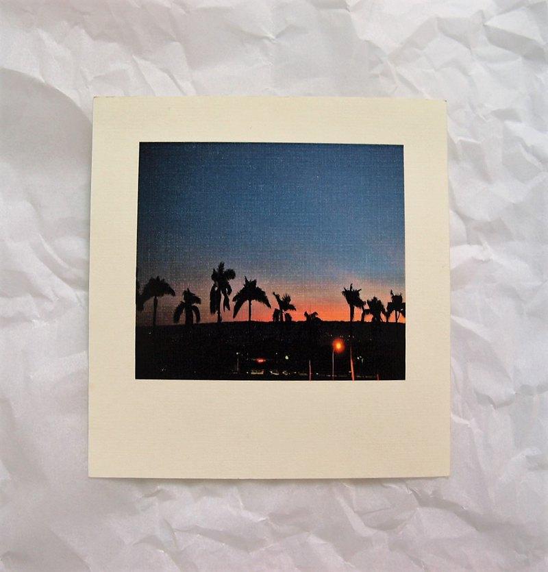 明信片 短暫的夕陽