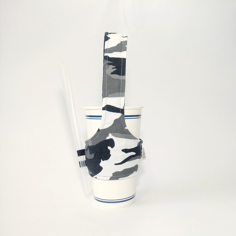 【迷彩-白】飲料杯套 環保杯套