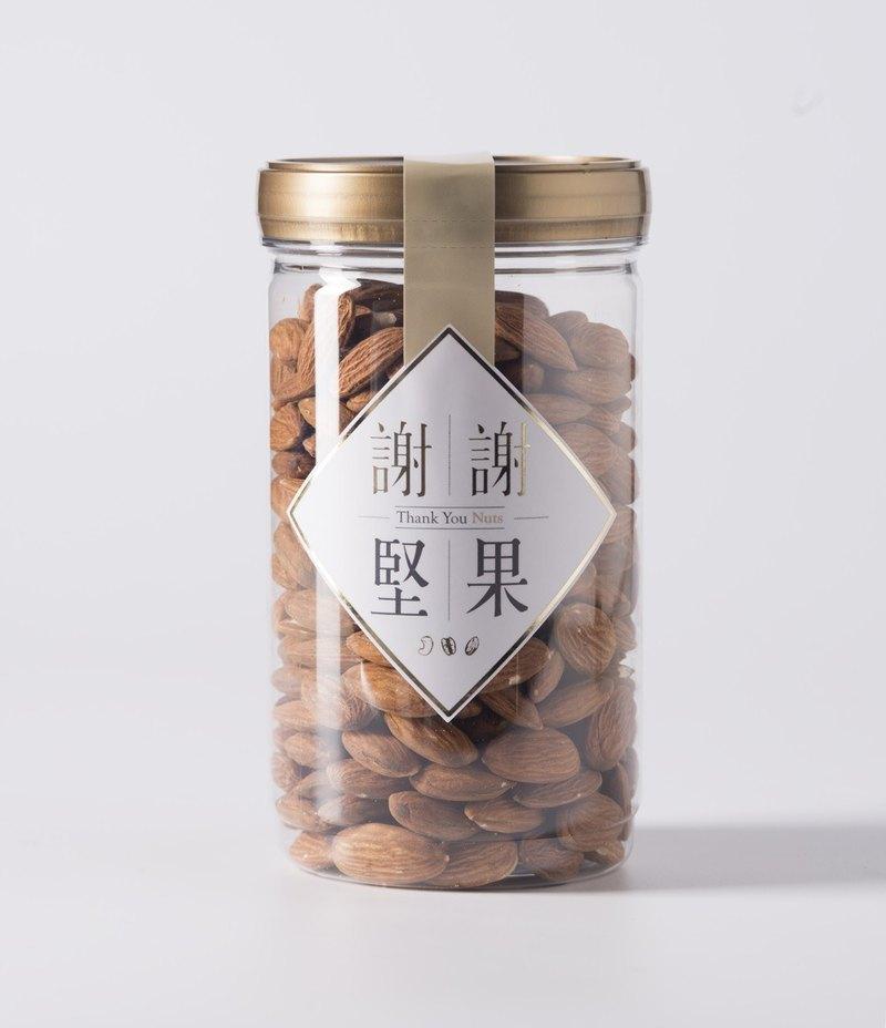 【防疫美食】【安心出貨】【快速出貨】原味杏仁(專利密封罐)
