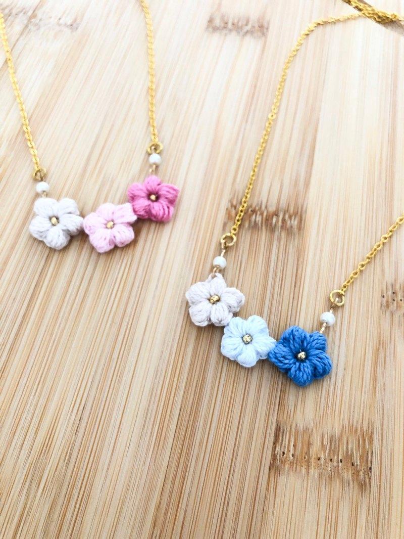 粉色 三朵編織小花項鍊