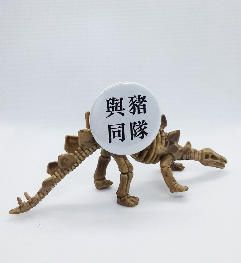 【與豬同隊】 Li-good 4.4cm別針