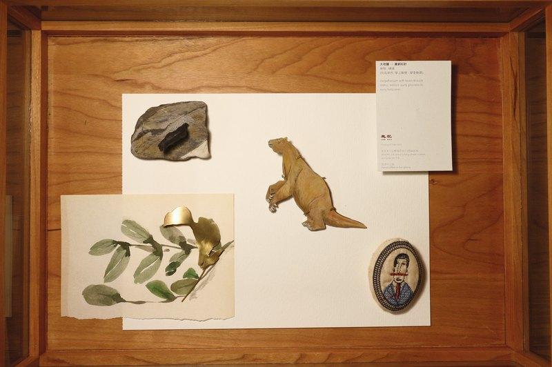 大地獺 giant ground sloth / 消失動物系列 / 金工黃銅底托