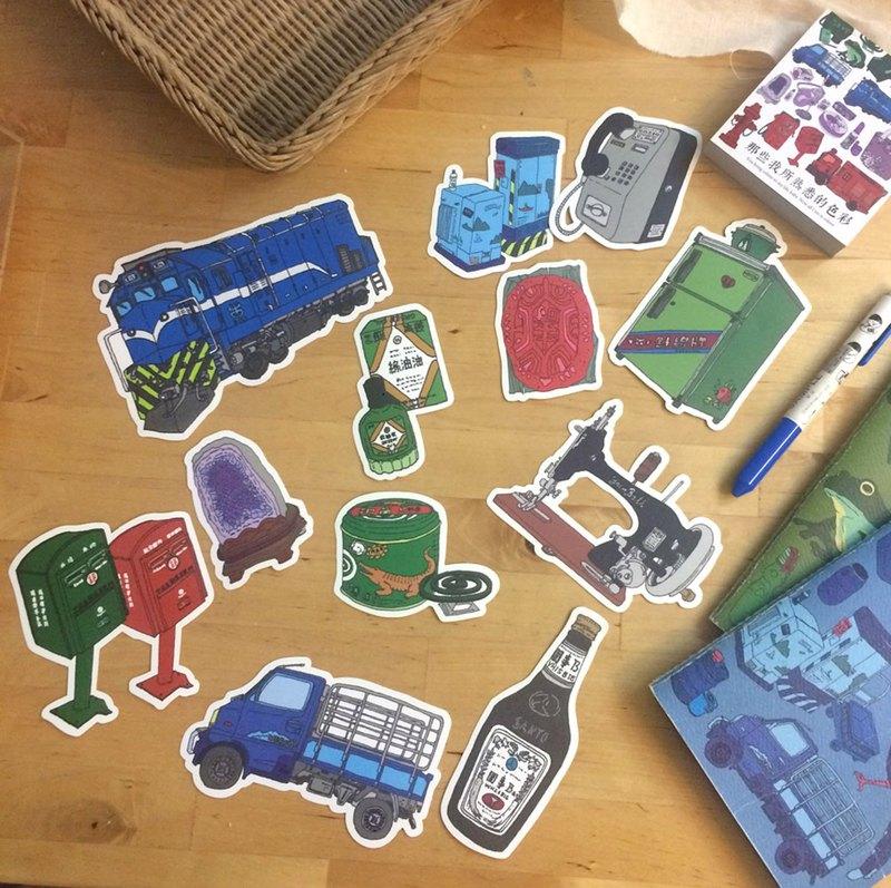 防水特大貼紙-台灣色彩 台灣味 復古色 行李箱貼紙
