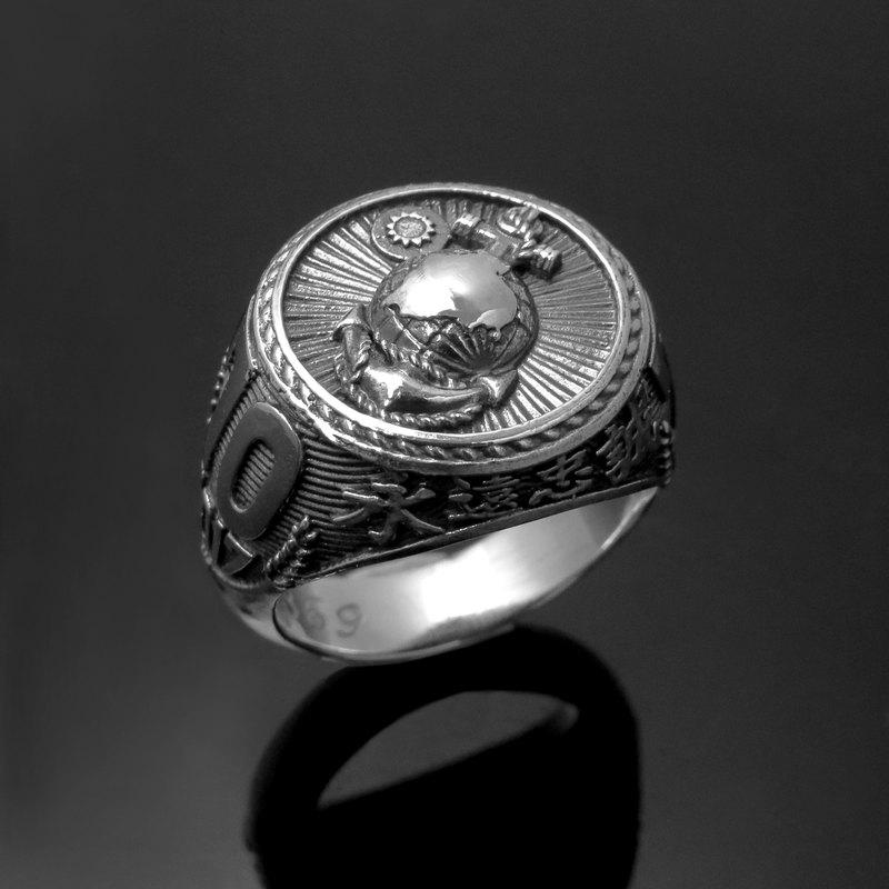男士系列 / 海軍陸戰隊70周年紀念戒冠軍戒(圓形款) / 925純銀