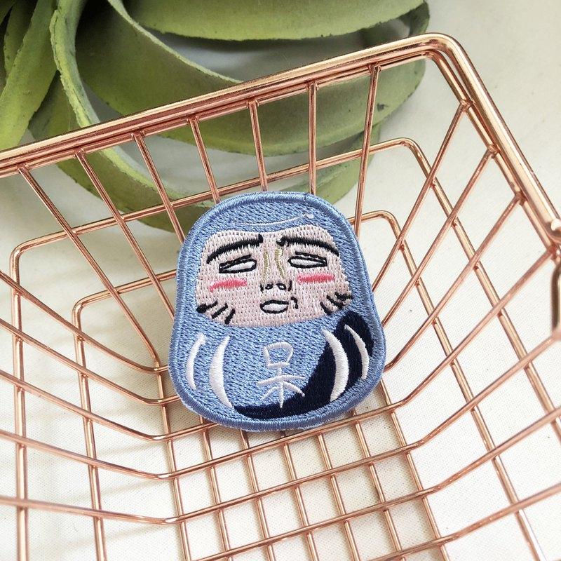 藍色反白眼 達摩刺繡胸針或繡片一個