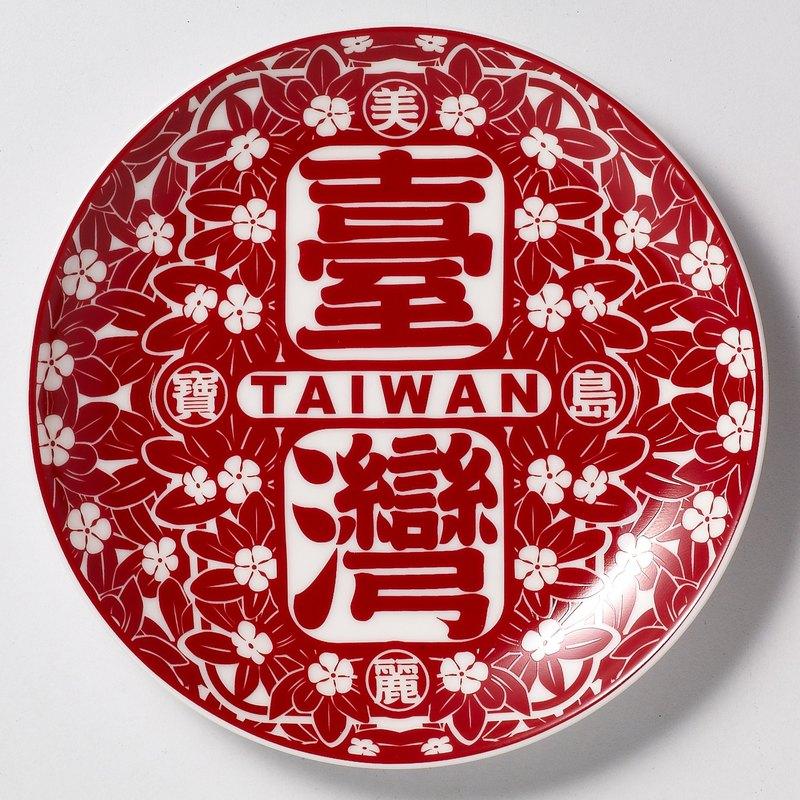 美麗寶島台灣小花盤 / 紅