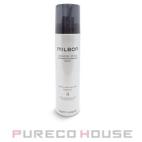 ミルボン Global milbon ウェーブエンハンシング ムース 4 (ヘアスタイリング ) 200g【メール便は使えません】