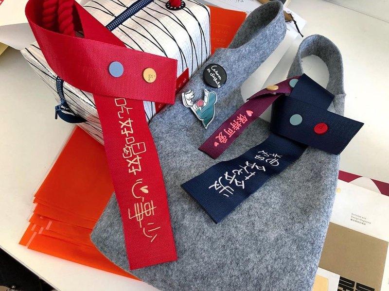 貳乘以label standard原創設計時尚掛件行李箱配飾刺繡美好祝福