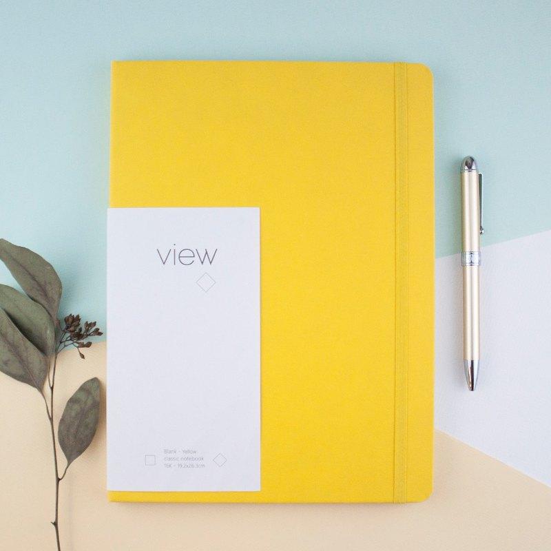 16K鉻黃。眼色。view。經典筆記本 - 鋼筆可用 - 內頁3款可選