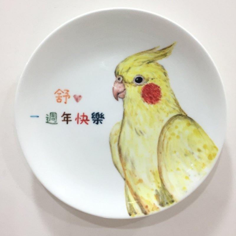 玄鳳兒- 【可客製姓名】6吋手繪鸚鵡瓷盤