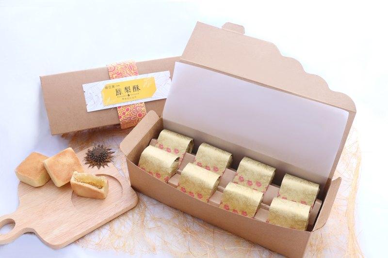 緹亞莫Teyamo 【8入裝】原創典藏大鳳梨酥禮盒
