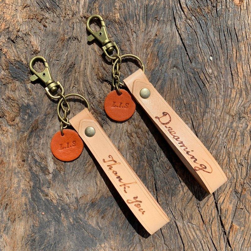 快速出貨 簡單生活-手工皮革鑰匙圈 刻字 畢業禮物 畢業季 同學會