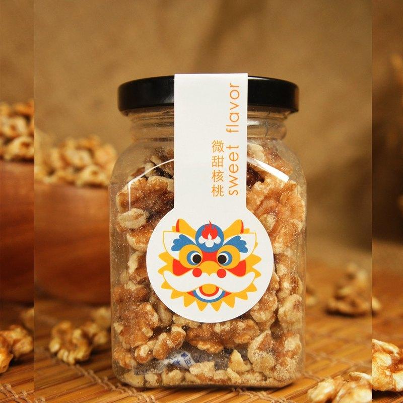 【甜點快閃免運】午後小食光│低溫烘焙微甜核桃(120g/罐)
