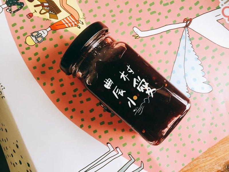 桑椹鳳梨果醬