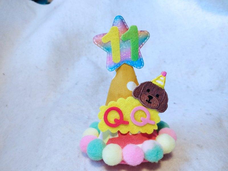 Birthday star 生日之星  寵物 貴婦犬刺繡 生日帽