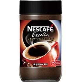 送料無料 (まとめ)ネスレ  ネスカフェ エクセラ  1本(200g)【×3セット】 フード・ドリンク・スイーツ:コーヒー:インスタントコーヒー
