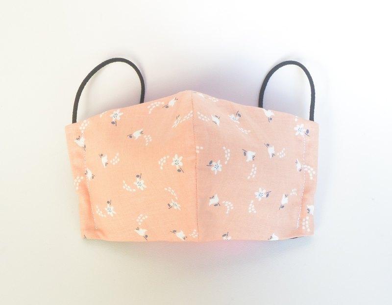 手作立體口罩 - 粉紅