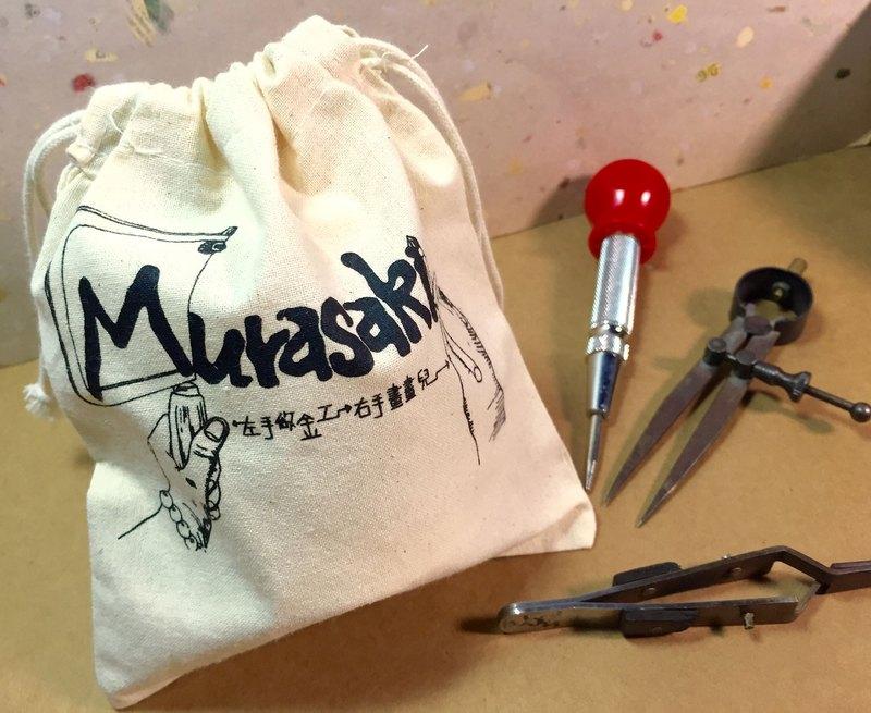 Murasaki束口袋