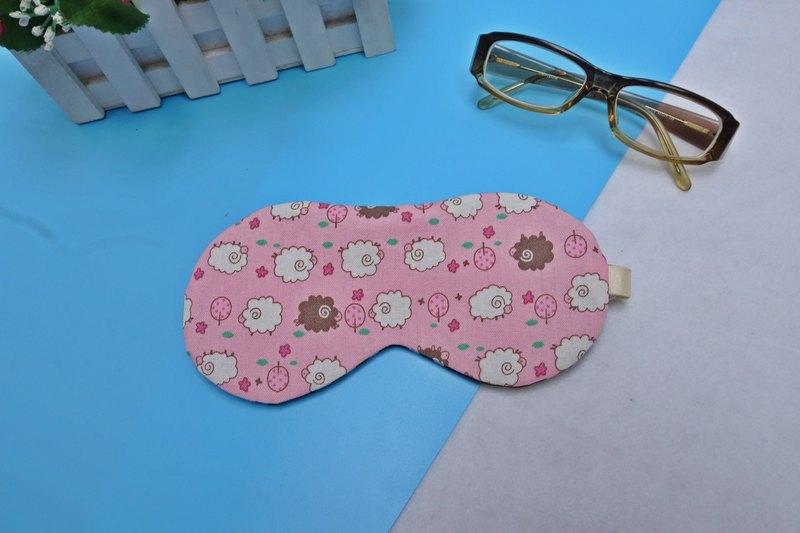 粉色棉羊可調式睡眠眼罩附束口收納袋 sleep mask *SK*