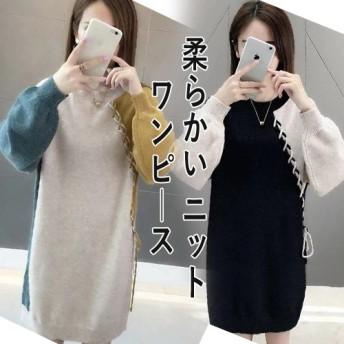 早秋 新しい女性の気質は ボトミングシャツ 柔らかい ニット ワンピース お洒落なゆったり 細身 ニット ワンピース 普段着 秋冬ワンピース