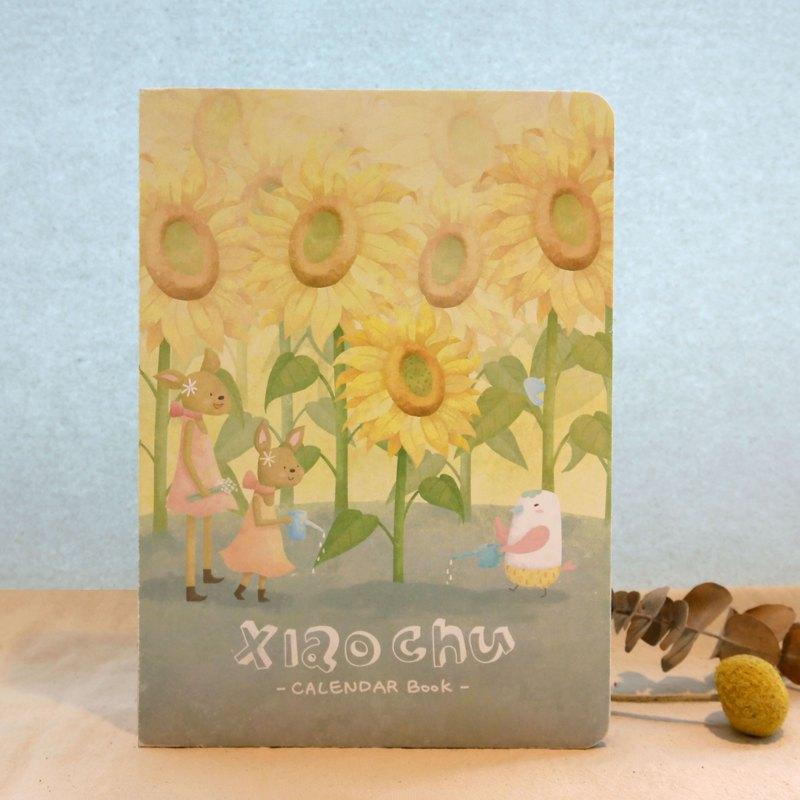 小初與鹿姐妹向日葵年曆手帳線裝筆記本