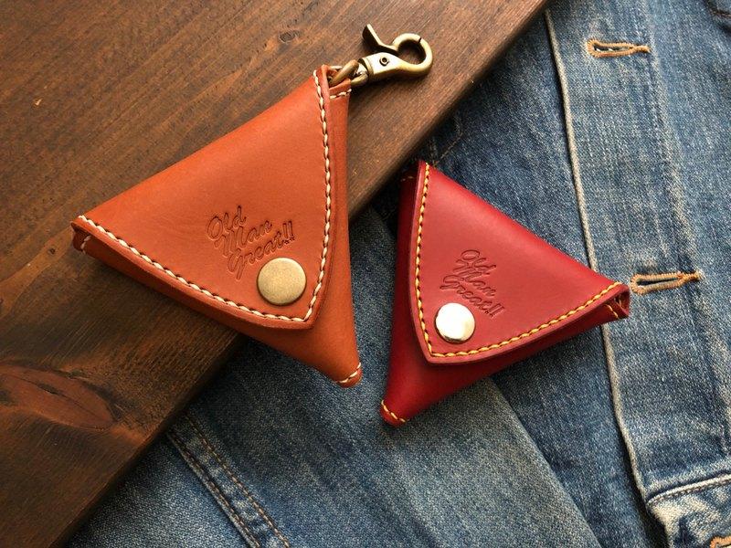 三角零錢包 手縫線款 植鞣革