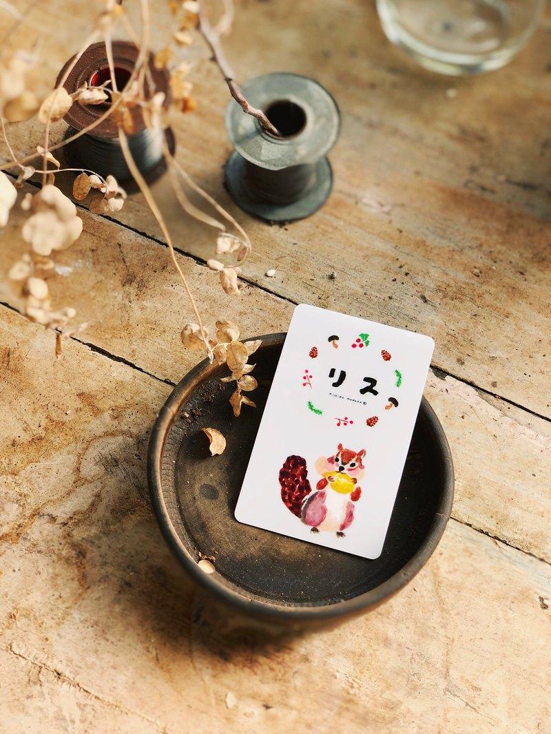 栗鼠リス 悠遊卡貼