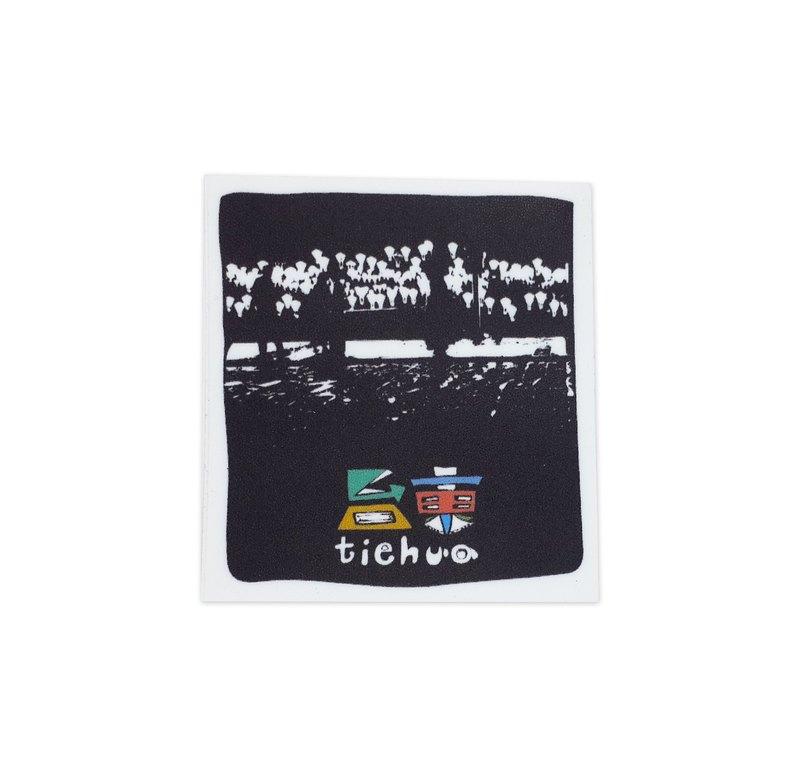 ( 鐵花村 ) Li-good - 防水貼紙、行李箱貼紙 -NO.69