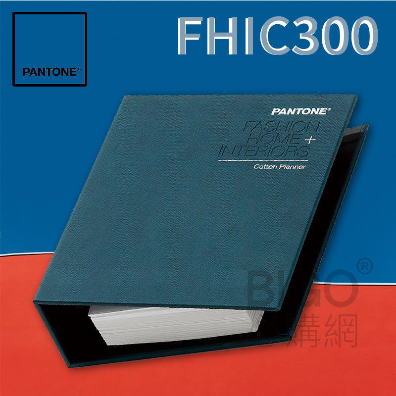 PANTONE//彩通 FHIC300 紡織棉布版策劃手册 居家 室內設計 布料設計 紡織品 色號系統 色票 色卡
