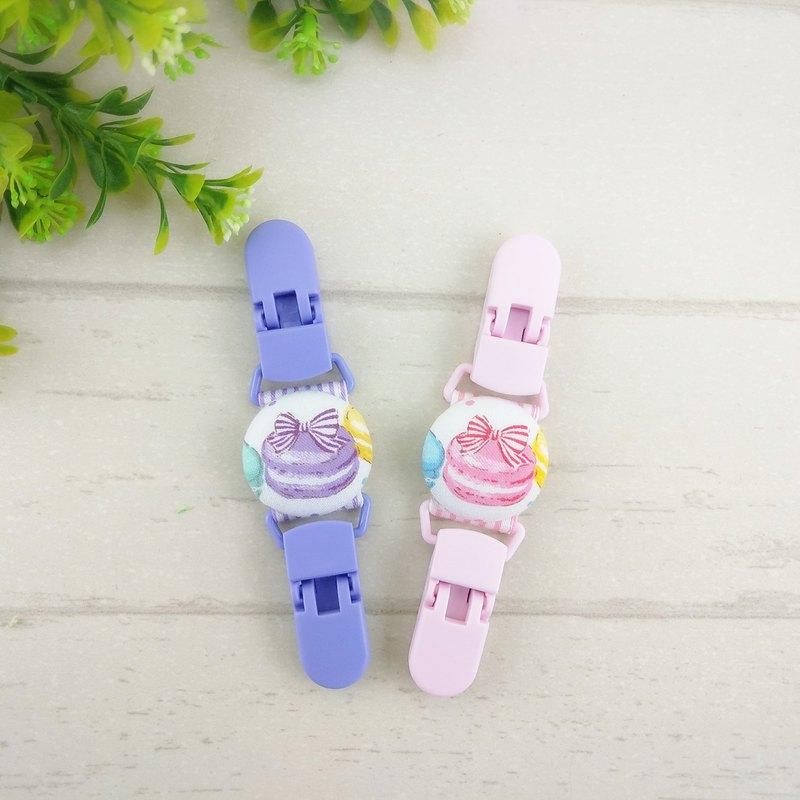 蝴蝶結馬卡龍-2色可選。手帕夾
