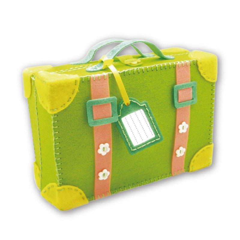 Fairy Land【材料包】一起去旅行手提箱-綠色