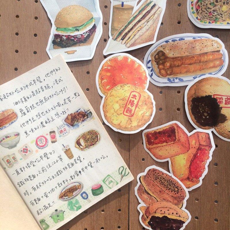 防水特大貼紙-早餐與糕點 台式早餐 名產 伴手禮 行李箱貼紙