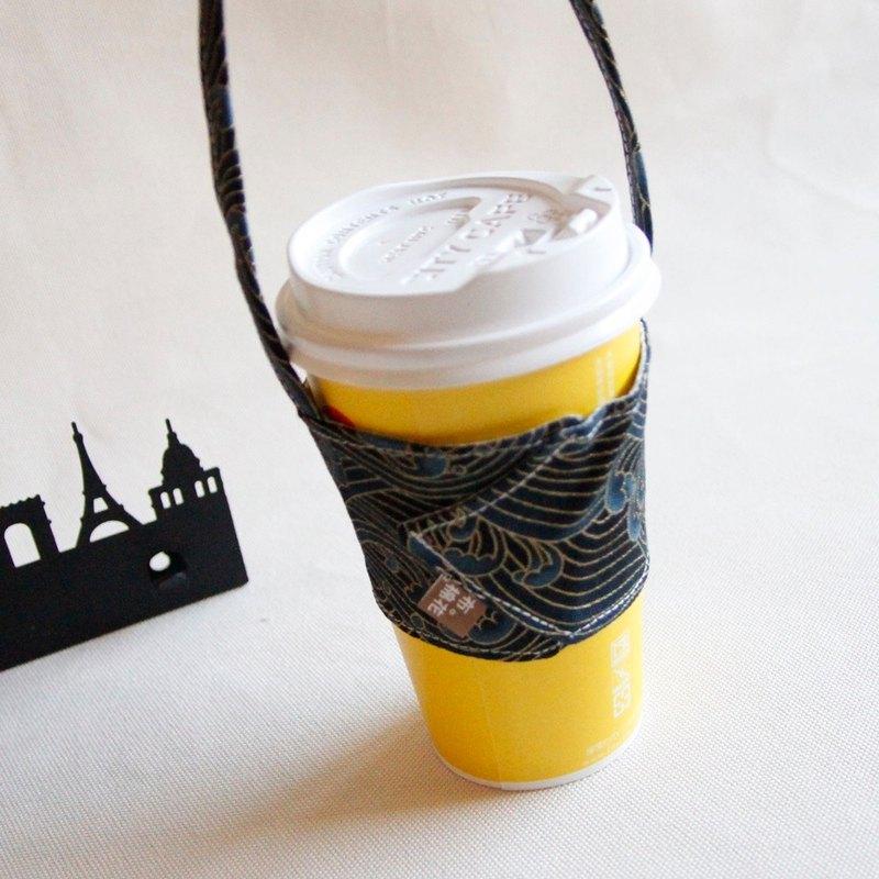 環保手提杯套, 黑金 日本海浪 圖紋