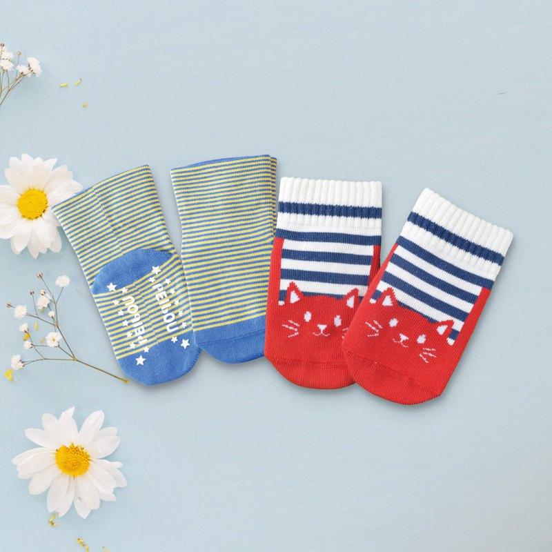 78%美國SUPIMA棉貓咪寶寶襪2款各1雙 彌月禮 安全止滑襪 寬口襪