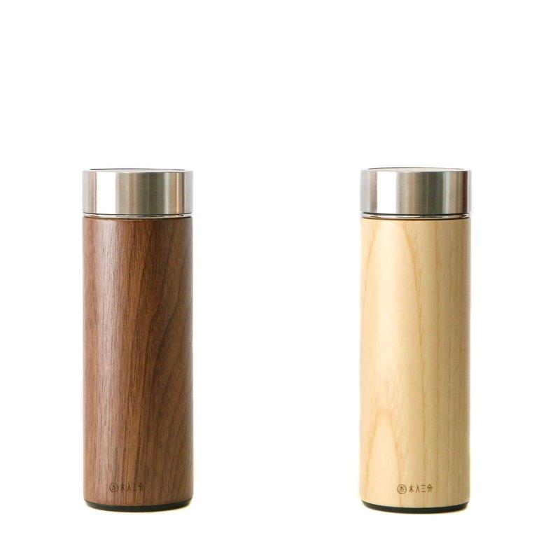 實木兩倆一起-汋飲保溫瓶。胡桃。栓木 330ML 保溫、保冷12H