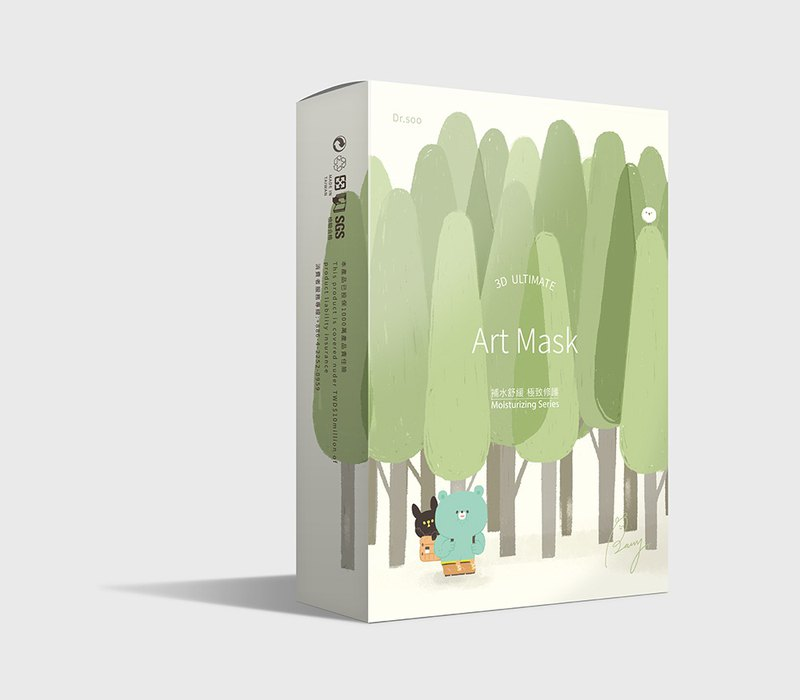 藝術家聯名面膜 小黃間 -森林探險