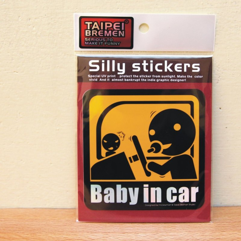 《台北不來梅》米奇鰻惡搞貼紙(車用大尺寸)- baby in car 本車有孩童(鮮黃)