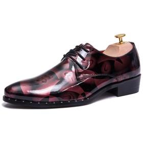 [ジョイジョイ] ビジネス ウェディングシューズ メンズ ドレスシューズ つや感 レースアップ靴 柄 ポインテッドトゥ レザー ダービーシューズ ファッション フォーマル オックスフォード ブルー/赤